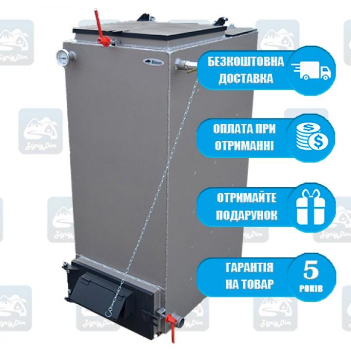 Bizon FS Eko - 4mm (6-99 кВт) - Твердотопливный котел длительного горения Бизон