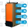 Bizon FS Optima Termo - 4mm (6-99 кВт) - Твердотопливный котел длительного горения Бизон