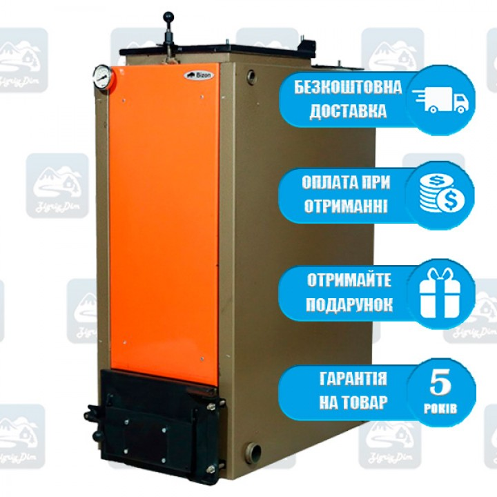 Bizon FS Eko Termo - 5mm (6-99 кВт) - Твердотопливный котел длительного горения Бизон