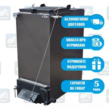 Bizon FS Standart - 4mm (10-99 кВт) - Твердотопливный котел длительного горения Бизон