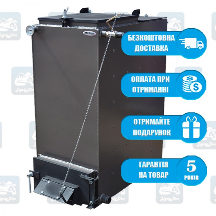 Bizon FS Standart - 5mm (10-99 кВт) - Твердотопливный котел длительного горения Бизон