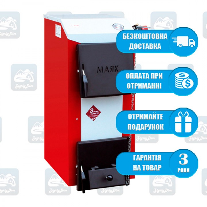 Маяк Standard (12-20 кВт) - Твердотопливный котел на дровах и угле Majak