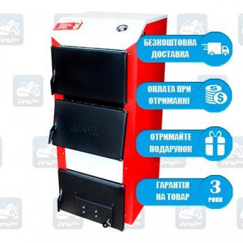 Маяк Standard Plus (12-50 кВт) - Твердотопливный котел на дровах и угле Majak