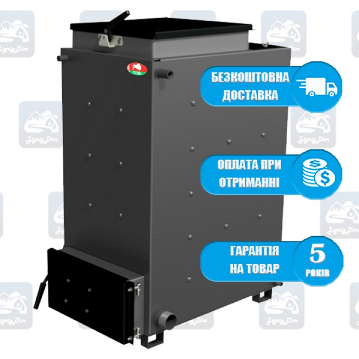 Зубр (10-99 кВт) - Твердотопливный котел длительного горения Zubr