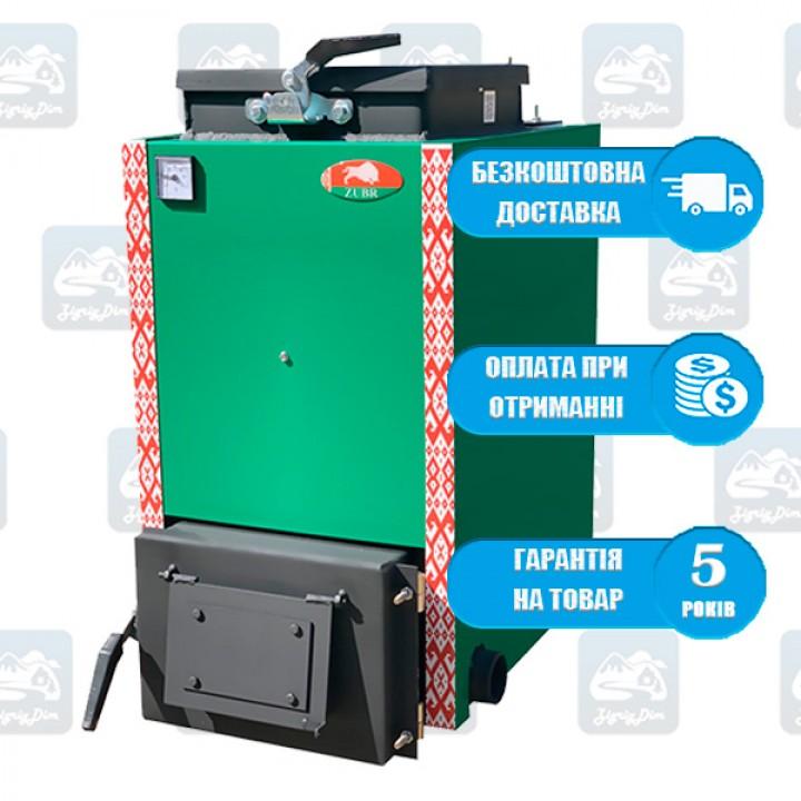 Зубр Мини (10-25 кВт) - Твердотопливный котел нижнего горения Zubr