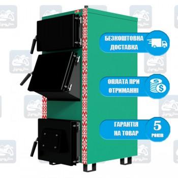 Зубр Стандарт (12-24 кВт) - Твердотопливный котел длительного горения Zubr