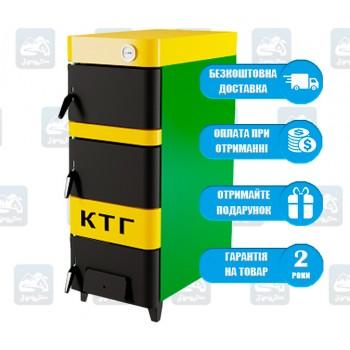 Оргтехавтоматика КТГ Комфорт (15-30 кВт) - Твердотопливный котел длительного горения КТГ