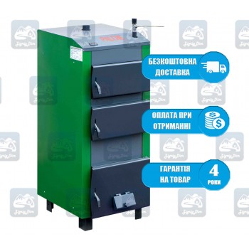 Palche (14-34 кВт) - Твердотопливный котел длительного горения Палче