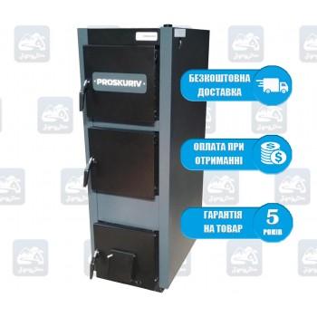 Проскуров АОТВ-ПМ (14-26 кВт) - Твердотопливный котел на дровах и угле Proskuriv