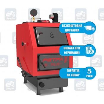 Ретра-3М (18-98 кВт) - Твердотопливный котел длительного горения Retra