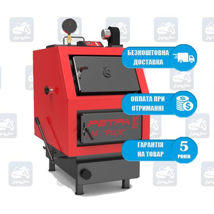 Ретра-3М (25-98 кВт) - Твердотопливный котел длительного горения Retra