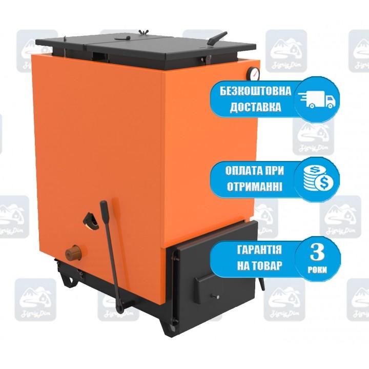 Ретра-6М Комфорт (15-40 кВт) - Твердотопливный котел длительного горения Retra