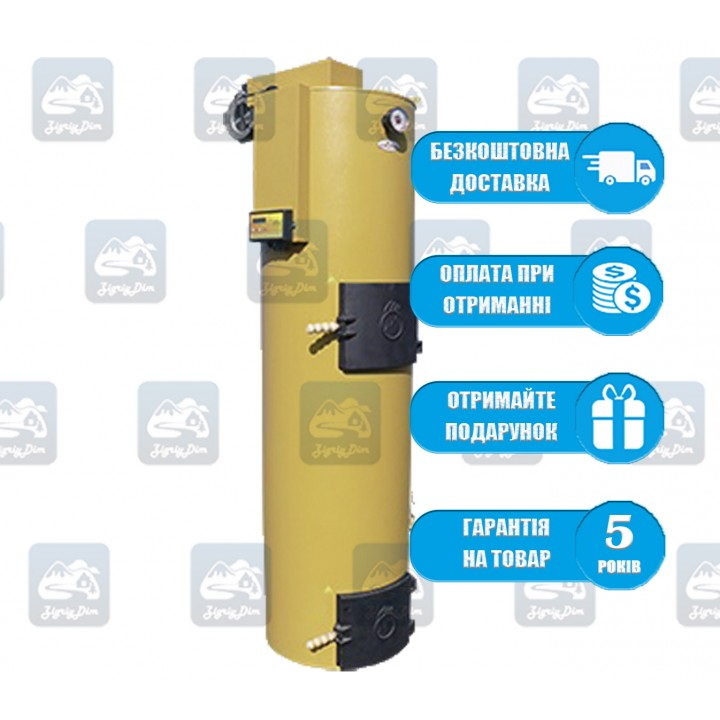 Stropuva S Ideal (10-40 кВт) - Твердотопливный котел длительного горения Стропува