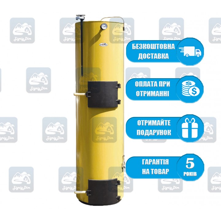 Stropuva S (7-40 кВт) - Твердотопливный котел длительного горения Стропува