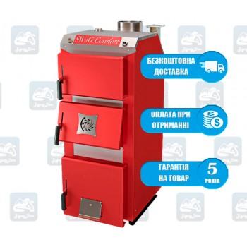 SWaG Comfort (15-35 кВт) - Твердотопливный котел длительного горения СВаГ