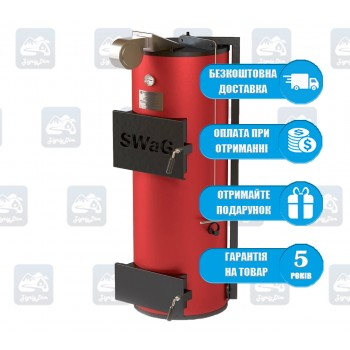 SWaG D (10-50 кВт) - Твердотопливный котел длительного горения СВаГ