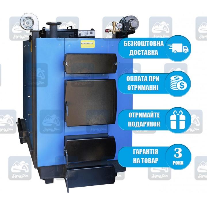 Ukrtermo 300 (14-125 кВт) - Твердотопливный котел длительного горения Укртермо