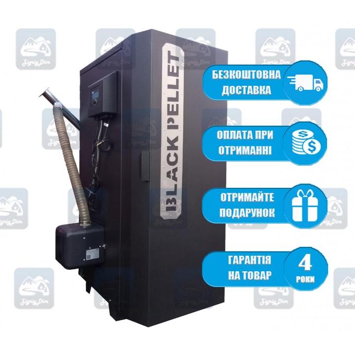 Warmhaus Black Pellet (25-98 кВт) - Пеллетный котел Вармхаус
