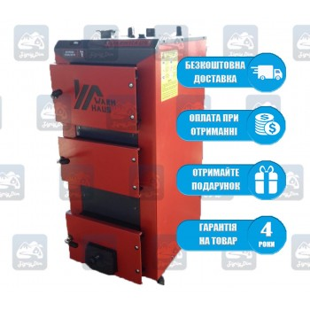 Warmhaus Premium (20-98кВт) - Твердотопливный котел длительного горения Вармхаус