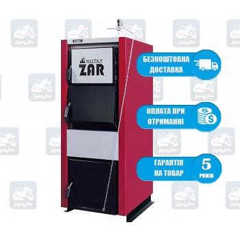 Zar Tradycja (12-50 кВт) - Твердотопливный котел на дровах и угле Жар